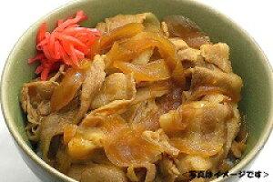 【お得】豚丼[1食](冷凍食品)牛丼とは一味違った豚丼の味をご堪能下さい