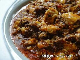 【リニューアル】麻婆ソース[10食セット](冷凍食品)