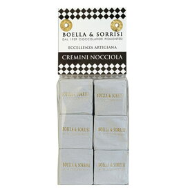 BOELLA&SORRISI クレミニ ノッチョーラ【ワインとの同梱可能】【ラッピング不可】【ギフトBOX不可】チョコレート ワインおつまみ スイーツ