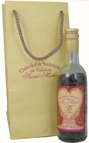 ショコラ・ド・ソーテルヌ(ボトル)ギフト紙袋つき【チョコレート、チョコ】