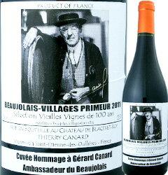 シャトー・ド・ブラスレ・ロワ・ボジョレー・ヴィラージュ・プリムール・セレクション・ヴィエイユ・ヴィーニュ・ド・サンタン 2017|ワイン 赤ワイン ぶどう酒 葡萄酒 ボジョレーヌーボー ボジョレーヌーヴォー 内祝い