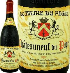 ドメーヌ・デュ・ペゴー・シャトーヌフ・デュ・パプ・キュヴェ・レゼルブ 2014【赤ワイン】【750ml】【フルボディ】【辛口】【パーカー】 【スペクテーター】【Domaine du Pegau】