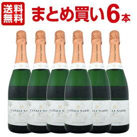 【送料無料】【まとめ買い】カナルス・ナダル・ブリュット 6本
