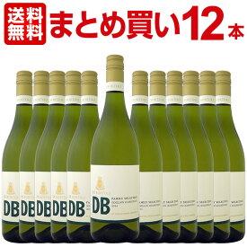 [クーポンで10%OFF]白ワイン セット 【送料無料】【まとめ買い】デ・ボルトリ・DB・セミヨン・シャルドネ 12本