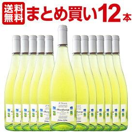 ワインセット 送料無料 まとめ買い レ・ヴァカンツェ・シャルドネ・フリッツァンテ・デル・ヴェネト ワインセット 12本 スパークリングワイン スパークリング ワイン ギフト プレゼント 辛口 750ml 母の日