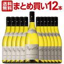 送料無料 まとめ買い シャプティエ・ペイ・ドック・ブラン 12本 フランス 白ワイン 750ml ミディアムボディ 辛口 Chap…