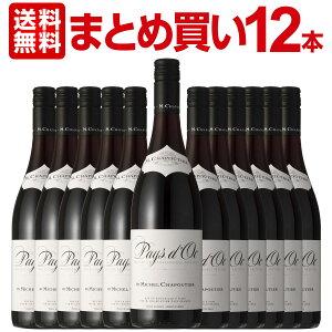 【送料無料】【まとめ買い】シャプティエ・ペイ・ドック・ルージュ 12本 フランス 赤ワイン 750ml ミディアムボディ 辛口 パーカー Chapoutierワイン ワインセット セット 赤ワインセット 赤ワ