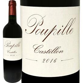 プピーユ 2016フランス ボルドー ワイン 赤ワイン 赤 ギフト プレゼント 750ml