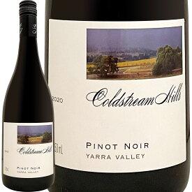 コールドストリーム・ヒルズ・ヤラ・ヴァレー・ピノ・ノワール 2020【オーストラリア】【赤ワイン】【750ml】【ジェームズ・ハリデー】【辛口】【ロマネ・コンティ】【Coldstream Hills】