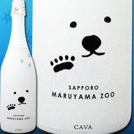 しろくま ワイン クロ・モンブラン・白くま・カヴァ・ブリュット