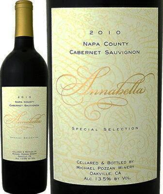 アナベラ・ナパ・ヴァレー・カベルネ・ソーヴィニョン2015【アメリカ】【赤ワイン】【750ml】【辛口】【Anabella】