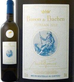 バロン・ド・バシャン 2012【フランス】【白ワイン】【750ml】【ミディアムボディ寄りのフルボディ】【辛口】
