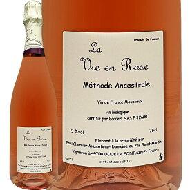 ロゼスパークリングワイン ドメーヌ・デュ・パ・サン・マルタン・ラ・ヴィ・アン・ローズ【フランス】【ロゼスパークリングワイン】【750ml】【ミディアムボディ】【やや辛口】
