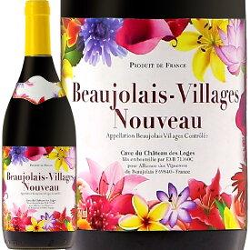 【新酒先行予約11月19日以降お届け】カーヴ・デュ・シャトー・デ・ロージュ・ボジョレー・ヴィラージュ・ヌーヴォー 2020