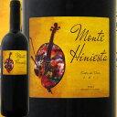 クーポン モンテ・イニエスタ スペイン 赤ワイン ミディアムボディ