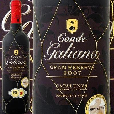 コンデ・ガリアーナ・グラン・レセルバ 2007