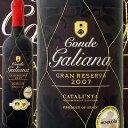 クーポン コンデ・ガリアーナ・グラン・レセルバ スペイン 赤ワイン