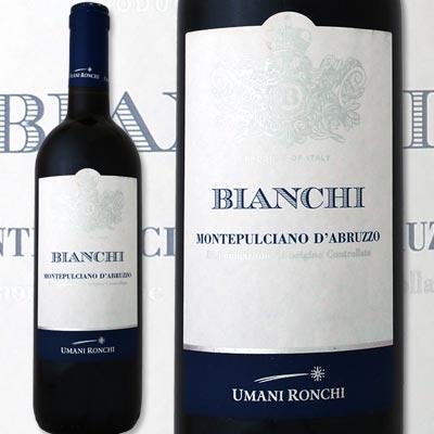[クーポンで10%OFF]ウマニ・ロンキ・ビアンキ・モンテプルチアーノ・ダブルッツオ 2016【イタリア】【赤ワイン】【750ml】【ミディアム寄りのフルボディ】【辛口】【Umani Ronchi】