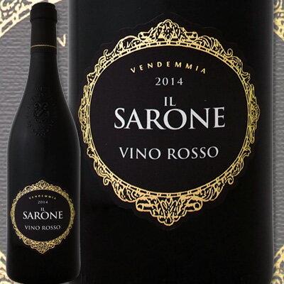 モンド・デル・ヴィーノ・イル・サローネ 2014 赤ワイン お酒 パーティー お祝い ワイン 赤 ギフト 景品 還暦祝い 結婚記念日 結婚祝い 内祝い 誕生日プレゼント 退職祝い