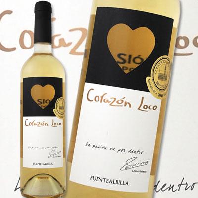 【先行予約販売】ボデガ・イニエスタ・コラソン・ロコ・ブランコ【スペイン】【白ワイン】【750ml】【ミディアムボディ寄りのライトボディ】【辛口】