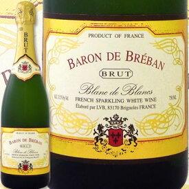 スパークリングワイン 辛口 バロン・ド・ブルバン・ブリュット・ブラン・ド・ブラン フランス 白スパークリングワイン 750ml 辛口 スパークリングワイン スパークリング ワイン ギフト プレゼント