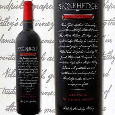 [クーポンで最大2,000円OFF]ストーンヘッジ・ナパ・ヴァレー・メリタージュ 2013アメリカ 赤ワイン 750ml フルボディ 辛口 stonehedge
