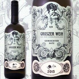 グロッサーワイン ゲミシュター・サッツ ヴァイス 2019【オーストリア】【白ワイン】【750ml】【ミディアムボディ】【辛口】