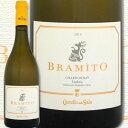 カステッロ・デラ・サラ・ブラミート 2015【イタリア】【白ワイン】【アンティノリ】【辛口】