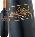 テソロ・デ・ブーリャス スペイン 赤ワイン ミディアムボディ プレゼント