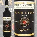 マルティナ・ブルネッロ・ディ・モンタルチーノ 2010【イタリア】【赤ワイン】【750ml】【フルボディ】【辛口】|ワイ…