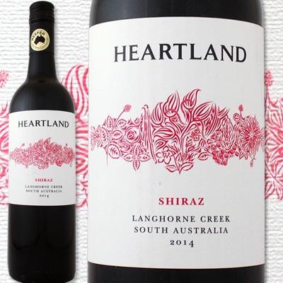 ハートランド・シラーズ 2014オーストラリア 赤ワイン 750ml フルボディ