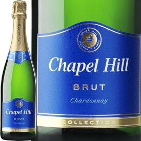 チャペル・ヒル・スパークリング・シャルドネ・ブリュット【白スパークリングワイン】【750ml】【辛口】 父の日