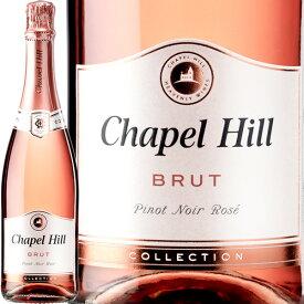 チャペル・ヒル・スパークリング・ピノ・ノワール・ロゼ・ブリュット【ロゼスパークリングワイン】【750ml】【辛口】