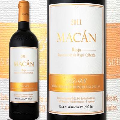 マカン 2011【スペイン】【赤ワイン】【750ml】【フルボディ】【辛口】【リオハ】【ラフィット】【ベガシシリア】【パーカー】|ホワイトデー