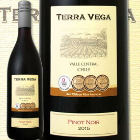 赤ワイン テラ・ヴェガ・ピノ・ノワール2016チリ 赤ワイン 750ml 辛口 ミディアムボディ Terra Vega 父の日