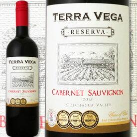 テラ・ヴェガ・カベルネ・ソーヴィニョン・レゼルヴァ2015チリ 赤ワイン 750ml 辛口 フルボディ Terra Vega