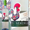 微発泡 白ワイン ヴィーニョ・ヴェルデ・ヴェルデガ・ブランコ【ポルトガル】【白ワイン】【緑ワイン】【750ml】【ラ…