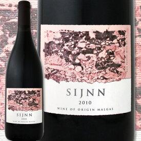 サイン・レッド 2010【赤ワイン】【南アフリカ】【750ml】【辛口】【フルボディ】【De Traford】