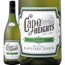 ケープ・ハイツ・ヴィオニエ(最新ヴィンテージ)【南アフリカ】【白ワイン】【750ml】【ミディアムボディ】【辛口】【Cape Heights】