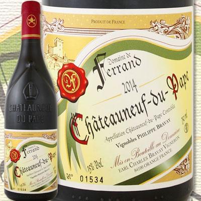 ドメーヌ・ド・フェラン・シャトーヌフ・デュ・パプ 2014【フランス】【赤ワイン】【750ml】【フルボディ】【辛口】【Domaine de Ferrand】【パーカー】