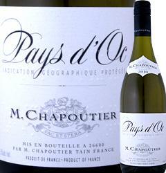 シャプティエ・ペイ・ドック・ブラン 2015【フランス】【白ワイン】【750ml】【ミディアムボディ】【辛口】 【Chapoutier】