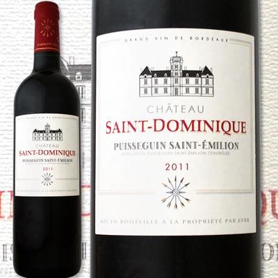 シャトー・サン・ドミニク 2012【フランス 赤ワイン 750ml フルボディ 辛口】