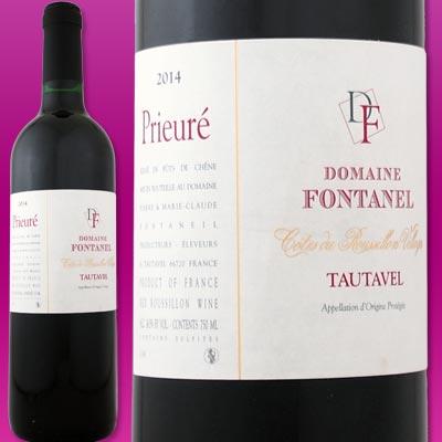 ドメーヌ・フォンタネル・トータヴェル・キュヴェ・ドゥ・プリウール 2014フランス 赤ワイン 750ml フルボディ 辛口