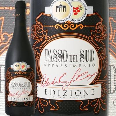パッソ・デル・スッドゥ アッパシメント 2015【イタリア】【赤ワイン】【750ml】【フルボディ】【辛口】  お酒 ギフト フル ボディ 還暦祝い 結婚記念日 結婚祝い 内祝い