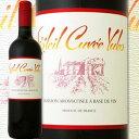ソレイユ・キュヴェ・ユウコフランス 赤ワイン プレゼント