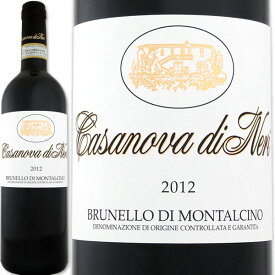 カサノヴァ・ディ・ネリ・ブルネッロ・ディ・モンタルチーノ 2012【イタリア 】【赤ワイン】【750ml】【トスカーナ】【モンタルチーノ】