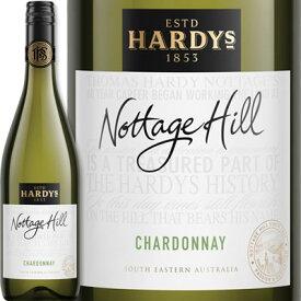 ハーディーズ・ノッテージ・ヒル・シャルドネ 2017【オーストラリア 白ワイン 750ml ミディアムフルボディ Hardys】