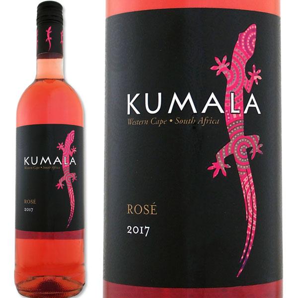 クマラ・ロゼ 2017【南アフリカ】【ロゼワイン】【750ml】【辛口】【ミディアムボディ】【Kumala】