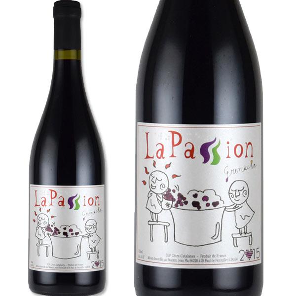 ラ・パッション・グルナッシュ 2015フランス 赤ワイン 750ml ミディアム 楽天ランキング 神の雫 ホワイトデー