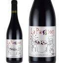 ラ・パッション・グルナッシュ 2015フランス 赤ワイン 750ml ミディアム 楽天ランキング 神の雫|ホワイトデー